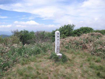笠取山山頂