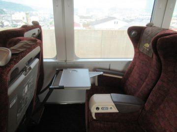 グリーン車の座席