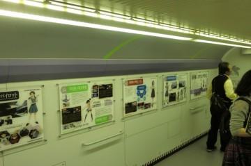 エヴァ新幹線にちなんだ様々なパネル展示