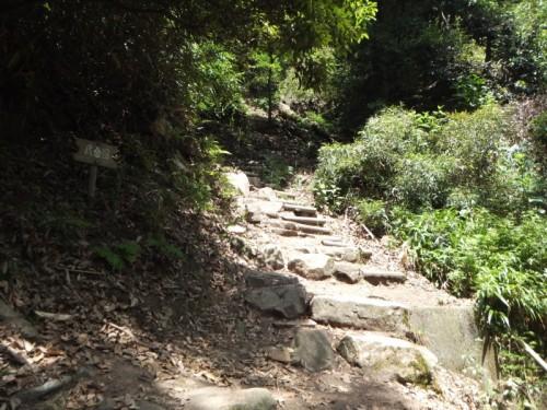 久松山登山道