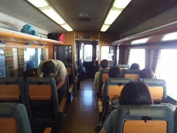 九州横断特急の車内