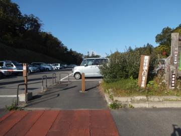 御池の駐車場