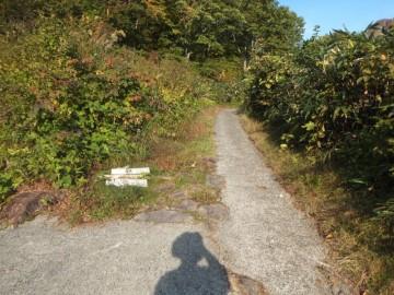 燕登山道入り口