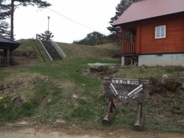 恐羅漢山登山口