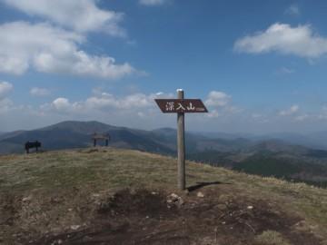 深入山山頂。パノラマ案内もあります。