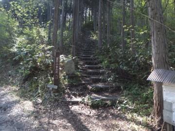 富栄山登山口