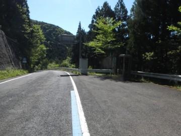 大永山トンネル南出口するの駐車スペース