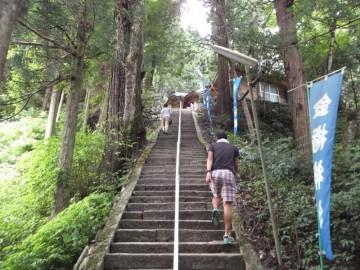 金持神社の石段