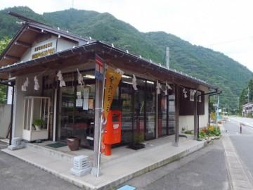 金持神社札所
