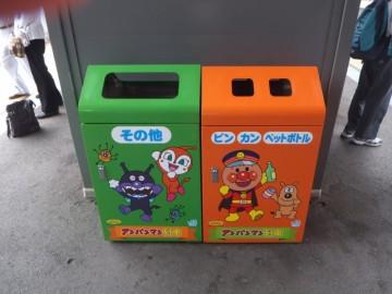 高知駅のゴミ箱