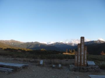 太郎平小屋の所から見る水晶岳などの山々