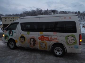 にこっとバス