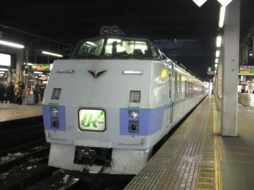 札幌駅に停車中の特急オホーツク
