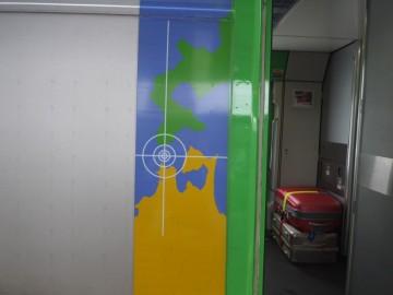 車体の横には、本州と北海道を結ぶ列車という絵が描かれています。