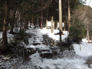 雪の那岐山登山道