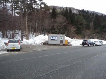 冬の三平山の登山口的場所