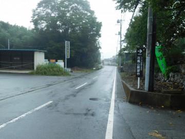 県道36号線から花鳥山展望台への分岐点