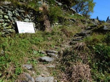 黒笠山登山口