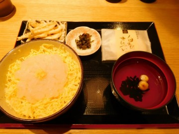 白えび刺身丼定食