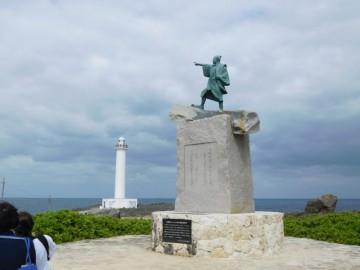 泰期像と残波岬灯台