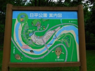 日平公園キャンプ場の案内図