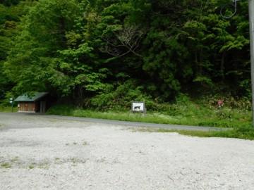 十方山登山口の駐車場とトイレ