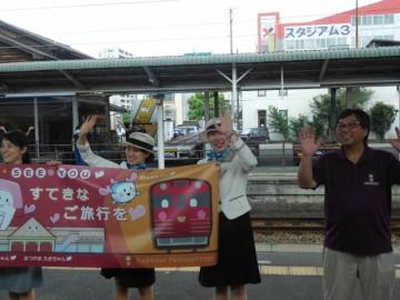 松山駅出発時のお見送り
