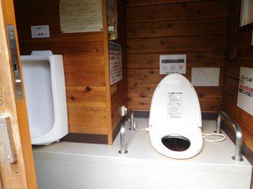 庚申山荘のトイレ