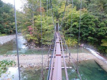 朝日鉱泉の下にある吊り橋
