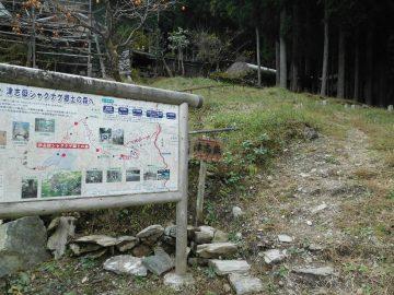 津志嶽登山口