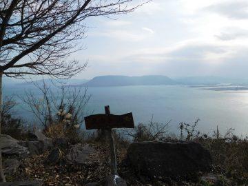 タカト山山頂から屋島を望む