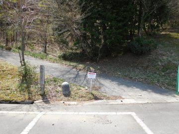安蔵公園キャンプ場にある登山口