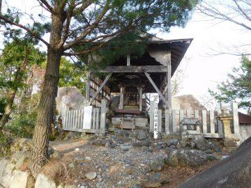 三角山神社