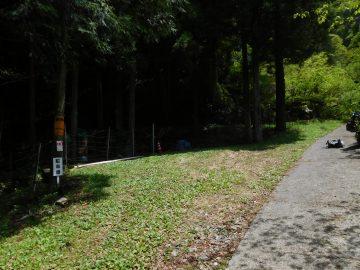 小五郎山登山口