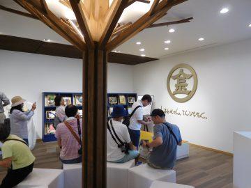 琴平駅の専用待合室