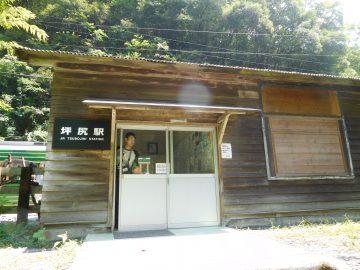 坪尻駅の駅舎