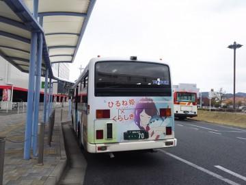 ひるね姫ラッピングバス