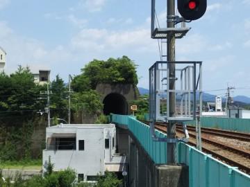 山のないトンネル