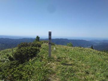 若杉山山頂