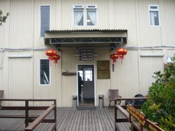 ラバンラタレストハウスの入口