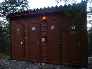 赤石小屋のトイレ