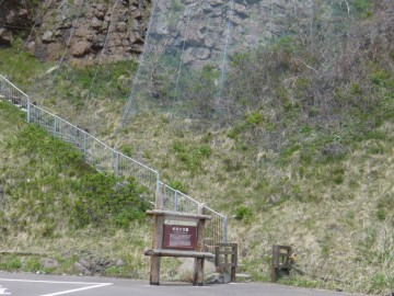 オロンコ岩登山口